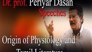 Prof. Periyar Dasan