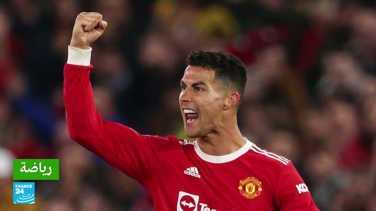 رونالدو يهدي الفوز لمانشستر يونايتد  الإنكليزي أمام أتالانتا الإيطالي في دوري أبطال أوروبا  - 12:55-2021 / 10 / 21