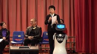 Publication Date: 2019-04-04 | Video Title: 第十五屆全港小學普通話話劇比賽頒獎禮