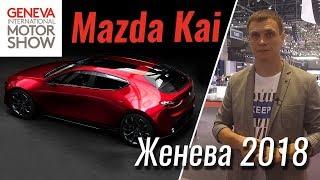 видео Mazda CX-3 2018-2019 - фото и цена новинки, комплектация, характеристики Мазда СХ-3 рестайлинг