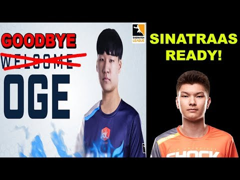 WTF! Dallas Fuels New Tank Might Be BANNED? Sinatraas Debut Date Is Set!