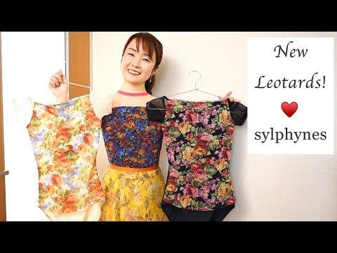色彩豊か!バレエ花柄レオタード New Ballet Leotards by sylphynes!