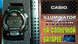 видео Касио на солнечных батареях