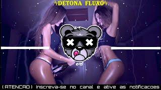 Anitta, Lexa, Luisa Sonza feat MC Rebecca - Combatchy (WANTED) Versão Brega Funk | Com Grave