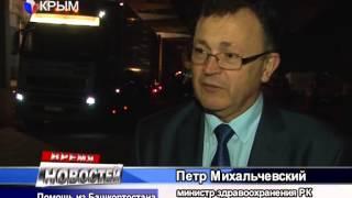 видео Как доставить груз в Крым?