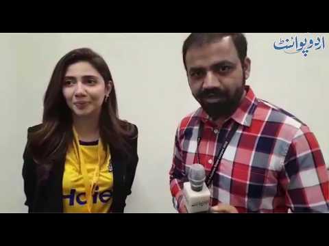 PSL 3, Meet Peshawar Zalmi's Brand Ambassador Mahira Khan in Dubai Stadium