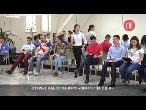 Игра голосом - избавляемся от монотонности речи!) Тренер Дмитрий Бузовский