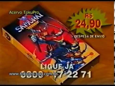 Propaganda das VHS dos Samurai Warriors da Sato Company