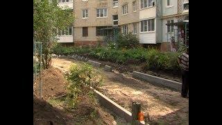 Ремонт дворов на ул. Есенина и Орджоникидзе