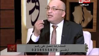 داعية إسلامي يكشف عن 5 صفات للسيدة مريم وردت في القرآن.. فيديو