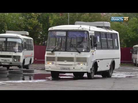 Курганские перевозчики меняют маршруты по просьбам горожан