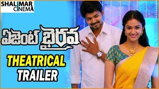 Agent Bhairava Telugu Movie Official Theatrical Trailer || Vijay, Keerthy Suresh || Shalimarcinema