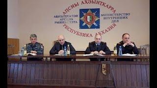 В МВД Абхазии прошло совещание по результатам деятельности ведомства за первый квартал 2021 года.