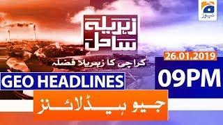 Geo Headlines - 09 PM   26th January 2020
