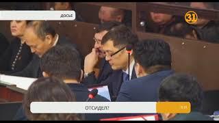 Аслана Джакупова могут освободить условно-досрочно