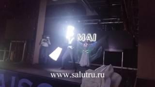 Светодиодное - световое шоу на свадьбу в Самаре и Тольятти – видео 2 часть