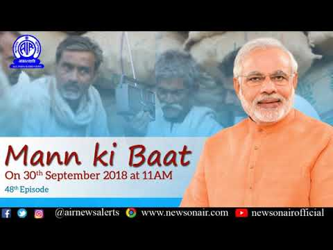 MANN KI BAAT - Full Episode 48