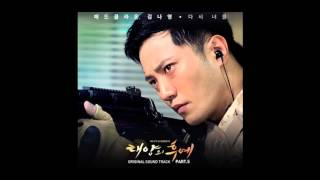 매드클라운Mad Clown, 김나영Kim Na Young   다시 너를Once Again l  Descendant of the sun 태양의 후예 OST Part 5