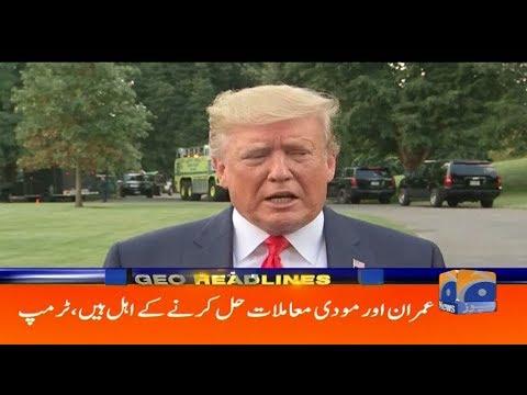 Geo Headlines 09 PM   PM Imran Khan Aur Modi Moamla Hal Karne Ke Ahal Hain - Trump   2nd August