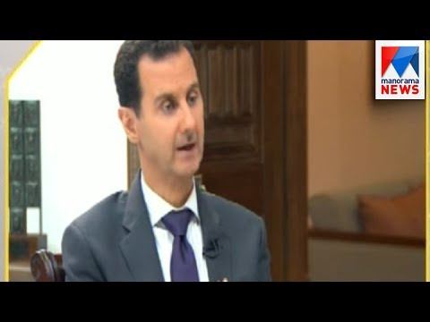 India can play a role in reconstruction of Syria: Assad   | Manorama News