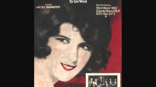 Billy Cotton and His Orchestra - Somebody Stole My Gal (1933)