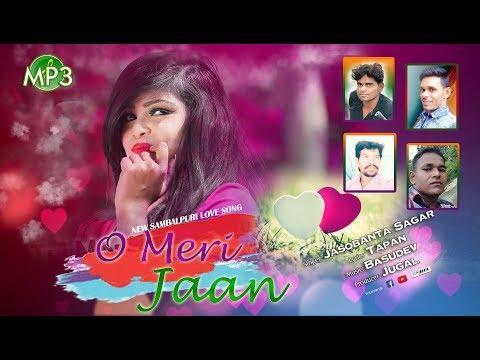 O Meri Jaan (Jasobant Sagar) New Sambalpuri Song l RKMedia
