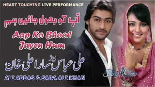 Aap Ko Bhool Jayein [ Ali Abbas & Sara Raza Khan ] - Full Video - HQ