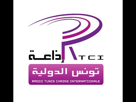 Radio Tunis Chaîne Internationale 963 kHz