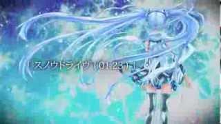 Omoiと申します。 1月23日の歌です。 ボーカル:初音ミク 曲/動画 :Omo...