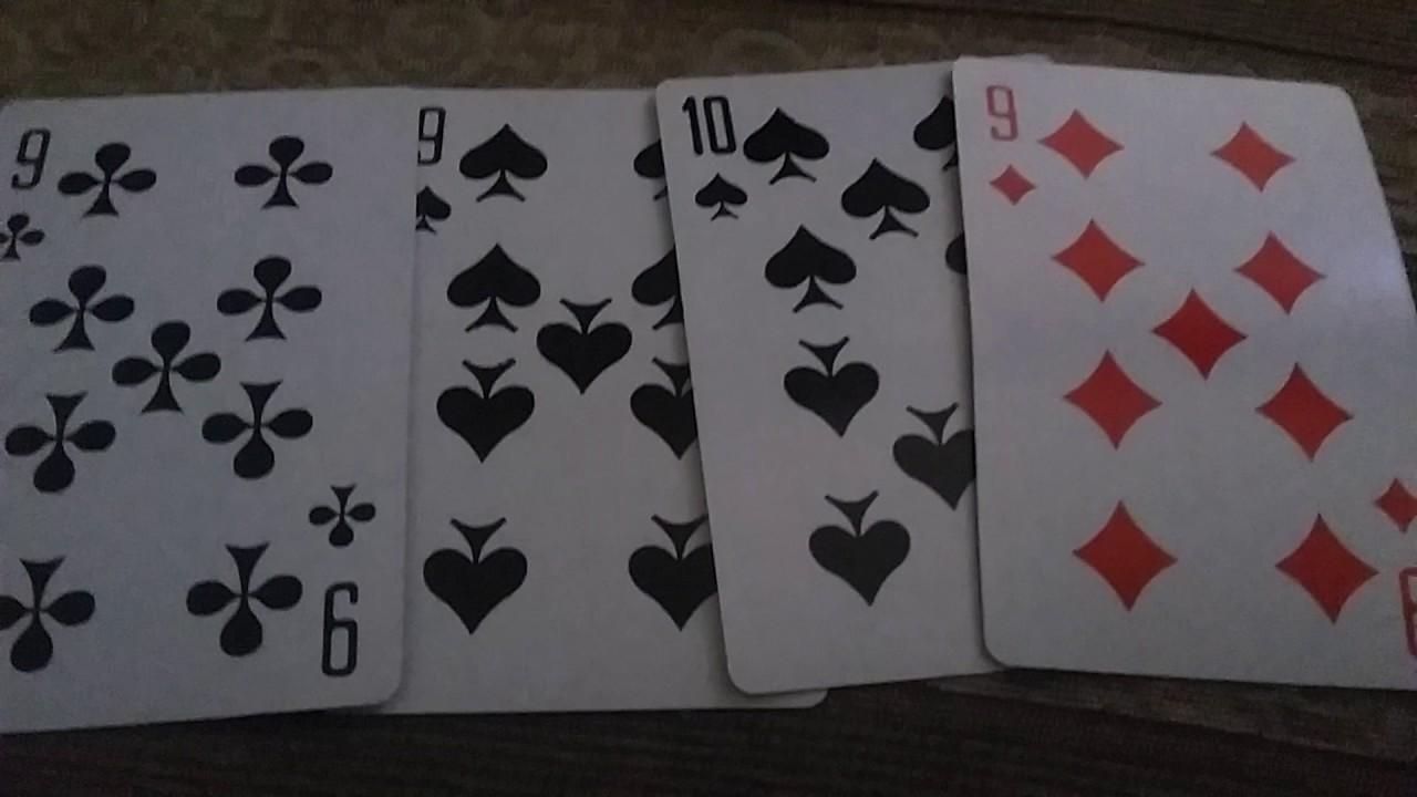 Как играть в картах в сундучок казино вулкан игровые автоматы демо