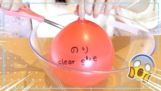 MAKING SLIME WITH GIANT BALLOONS! Satisfying Balloon Cutting Compilation! thumbnail
