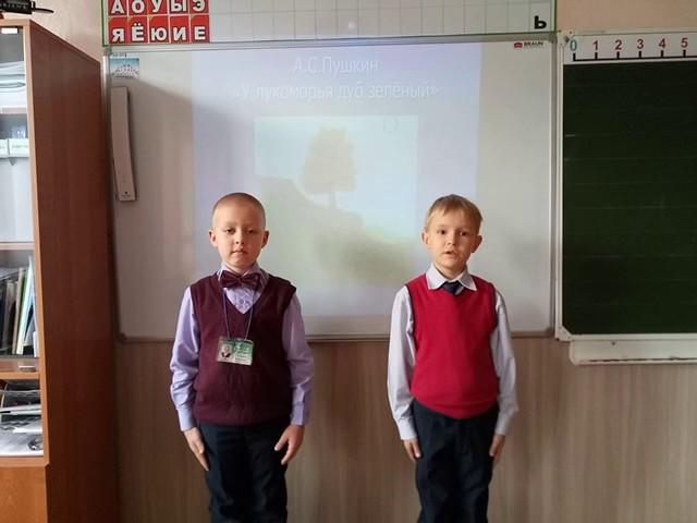 Изображение предпросмотра прочтения – «1 А» читают произведение «Руслан и Людмила» А.С.Пушкина