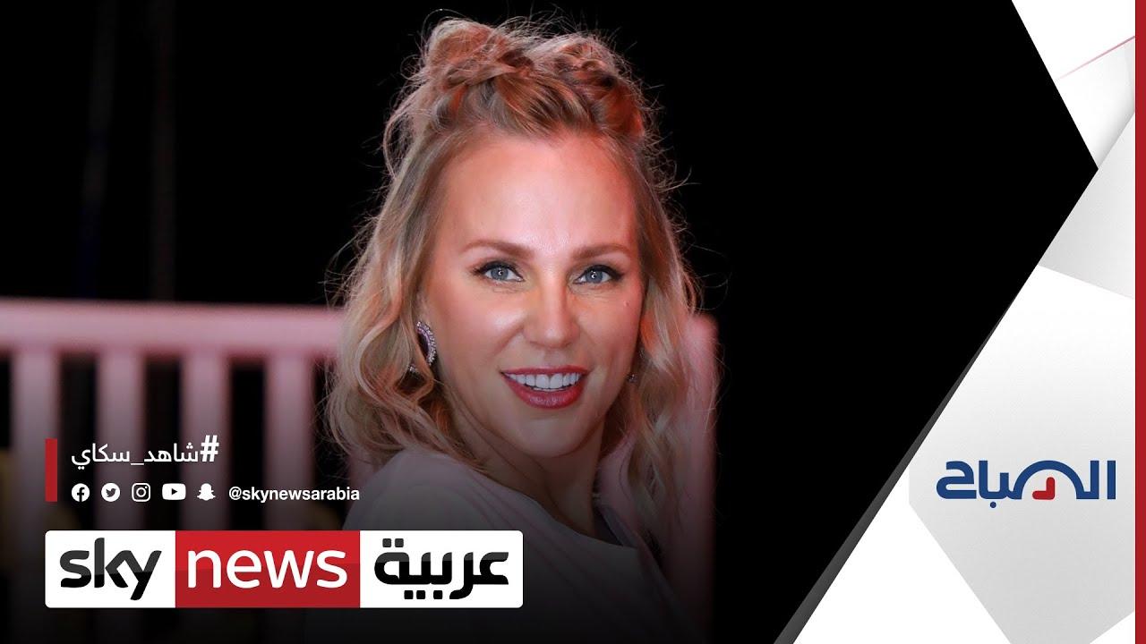 ما الدور الذي تقوم به الممثلة المصرية  شيرين رضا في فيلم  قمر14؟.. | #الصباح  - نشر قبل 4 ساعة
