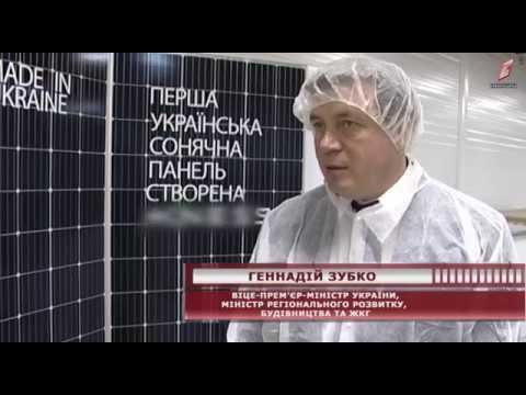 ТРК Вінниччина: Вінницькі підприємства вражають