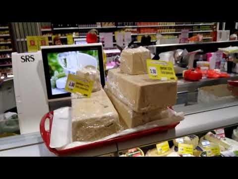 Обзор продуктового супермаркета Хайфа Израиль