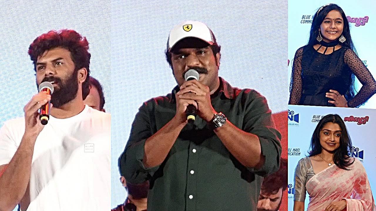 ജോജിയ്ക്ക് ശേഷം ദിലീഷ് പോത്തൻ   Djibouti Movie Audio Launch   Dileesh Pothan, Sunny Wayne