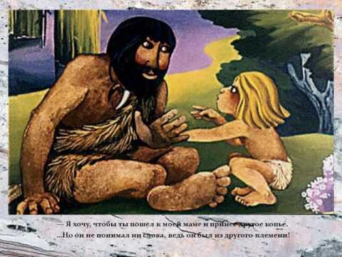 Мультфильм как было написано первое письмо по книге редьярда киплинга