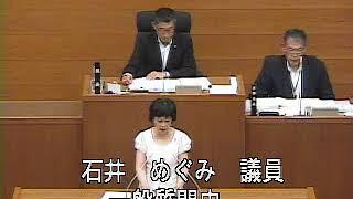 平成30年第3回定例会 9月4日本会議 の一般質問です 1.児童虐待につい...