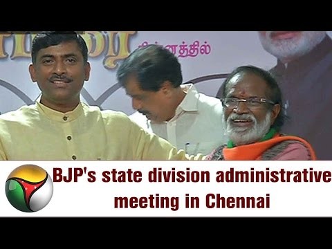 BJP's state division administrative meeting in Chennai