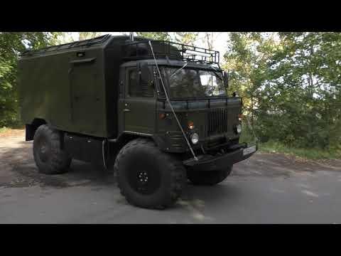 Тюнинг ГАЗ-66 кунг
