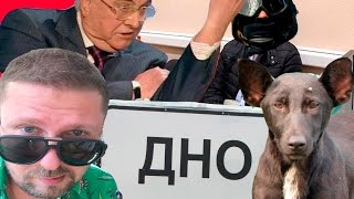 Заткнуть рот, унизить Путина, фейк о Кравчуке