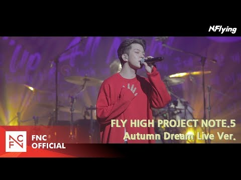 N.Flying (엔플라잉) – Autumn Dream (LIVE Ver.)