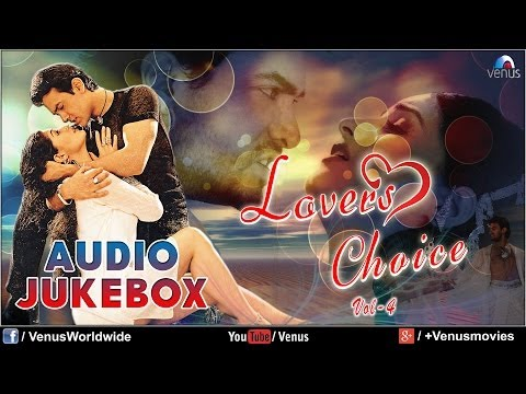 Lovers Choice - Vol 4 (Audio Jukebox)