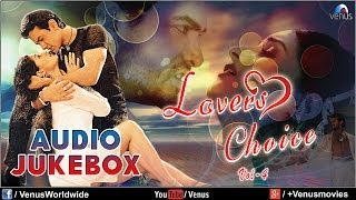 Lovers Choice - Vol 4 (Audio Jukebox)