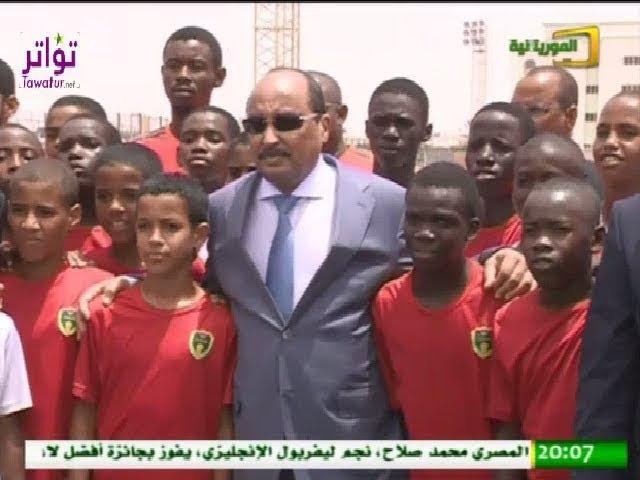 أبرز الإنجازات التي شهدتها الرياضة الموريتانية خلال 2017 - قناة الموريتانية
