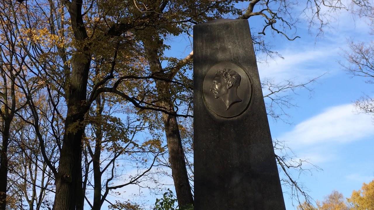 могила Александра Блока (Литераторские мостки)