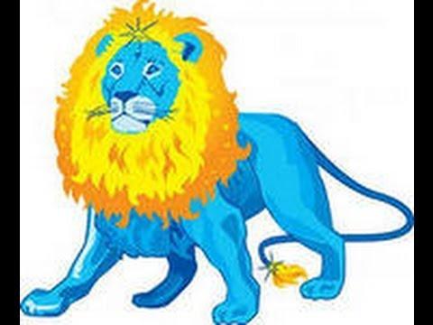гороскоп по знаком зодиака лев
