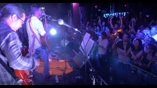 Bipul Chettri & The Travelling Band - Asaar (Live @ Sydney)