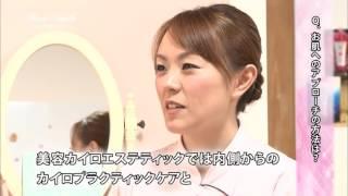 福岡県みやま市で、ビューティサロン kilakila+(キラキラプラス)とい...
