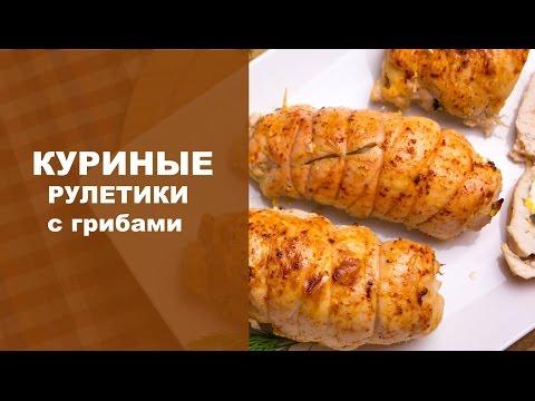 Рецепт РУЛЕТ ИЗ КУРИЦЫ В ОМЛЕТЕ ГотовимРУ